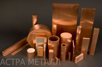 copper-alloy-buttweld-fittings-forged-fittings-manufacturer